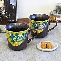 九谷焼 ペアマグカップ 吉田屋牡丹 陶器 日本製 ブランド 伝統工芸 コレクション
