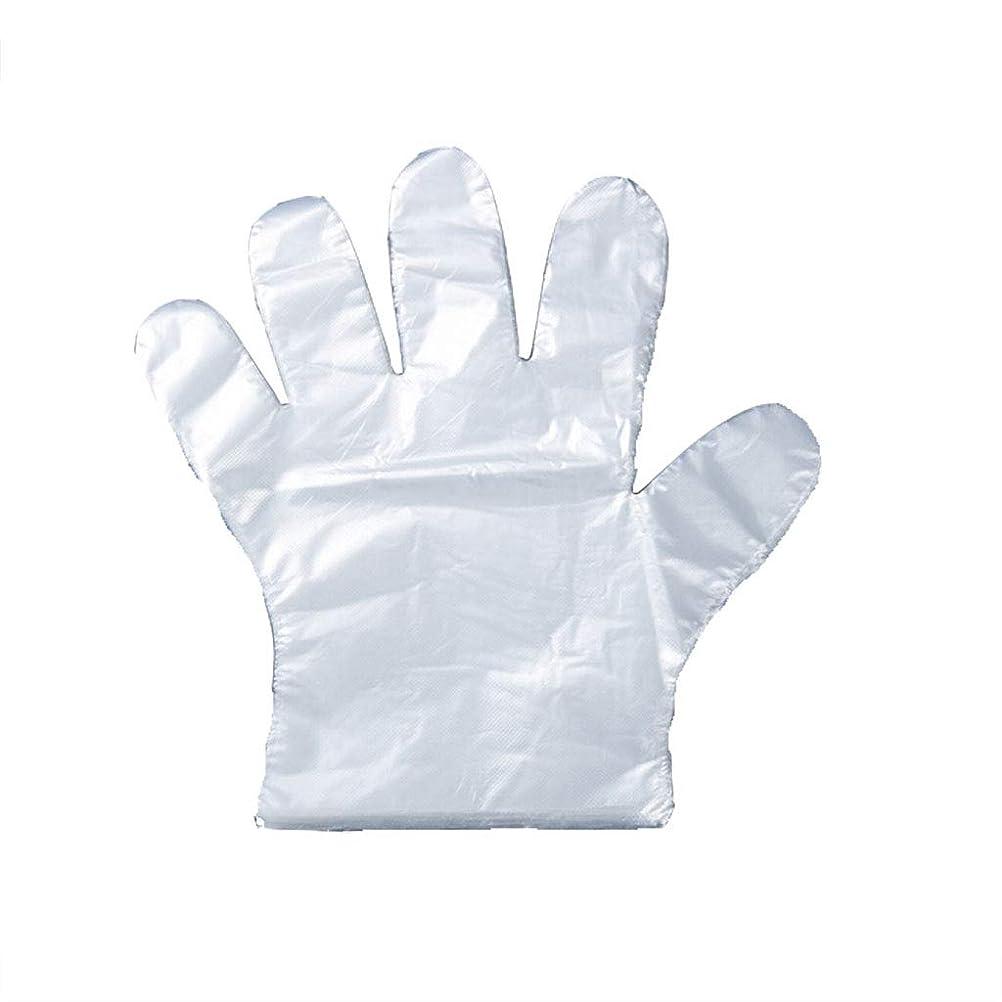 起きろ眠っている暗い手袋、使い捨て手袋、食堂、髪および肥厚手袋PVC手袋は、1000倍になった。