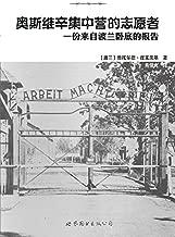 The Auschwitz Volunteer: Beyond Bravery (Chinese Edition)