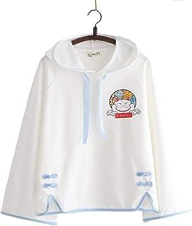 TieNwe Autumn Japanese Style Women's Elegant Simple Long Sleeves Hoodie Jacket