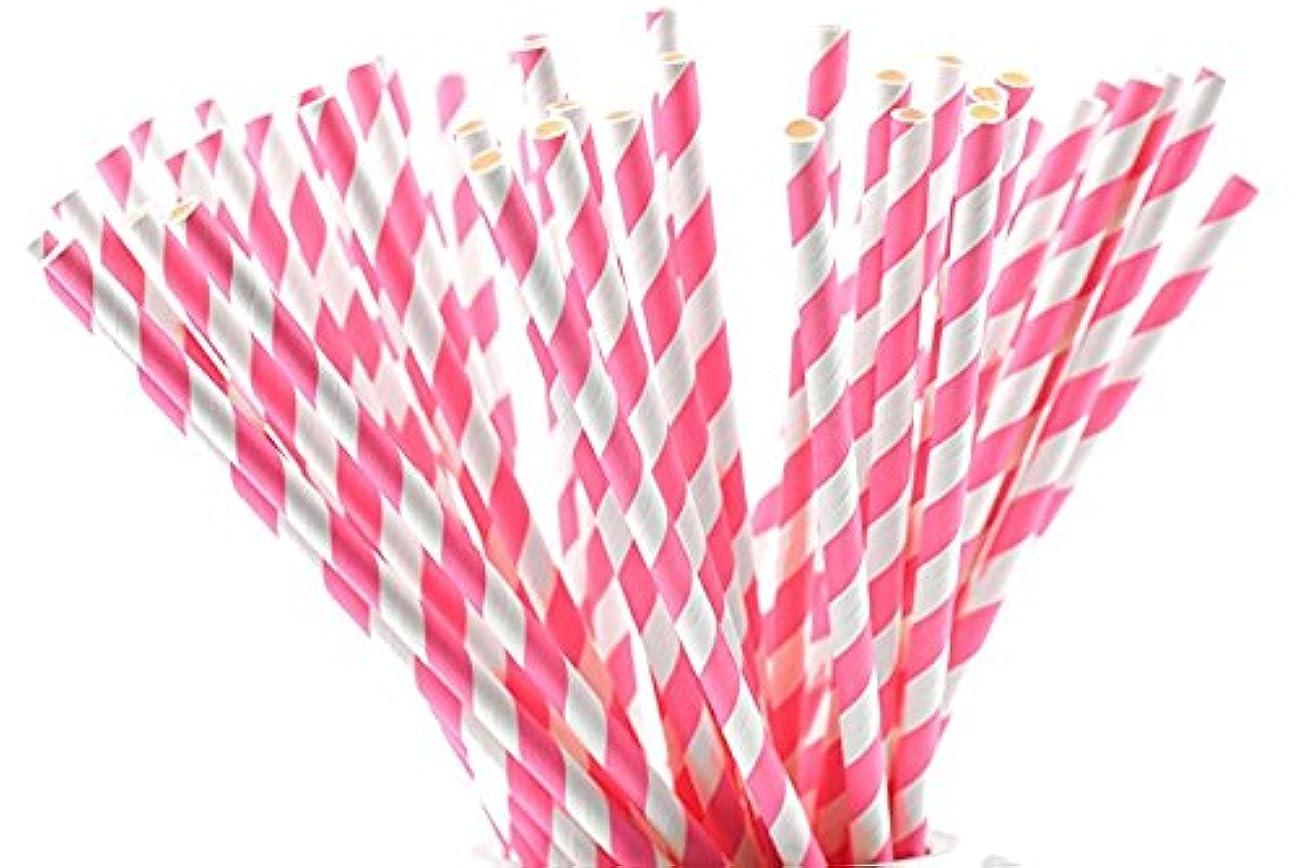 同様にパニックベット生分解性紙ストロー、装飾的なストロー様々な色のパターンと異なる量を提供します 使い捨て 業務用 バー用品 パーティー 喫茶店 誕生日 結婚式 お祝い 装飾 (赤いストライプ, 100)