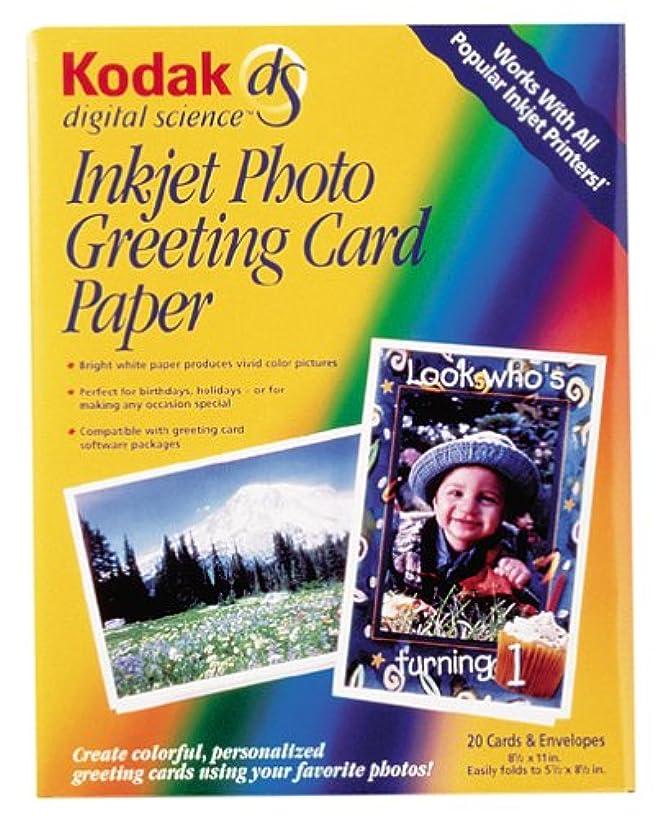 Kodak 8.5 X 11IN Inkjet Photo Greeting Card Paper (20-Sheet)