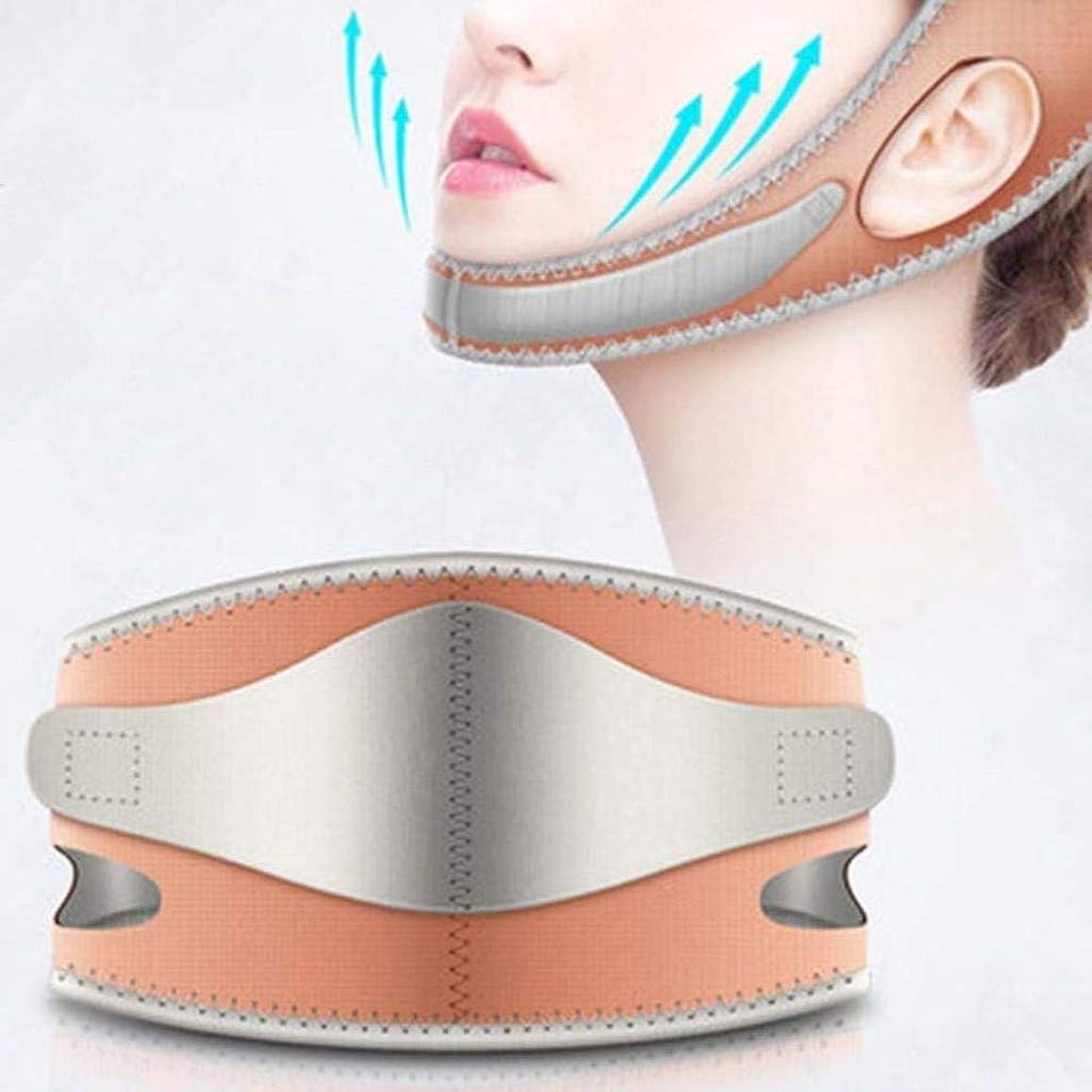 チョコレート輸血事前にフェイスリフティング痩身Vフェイスマスクフルカバレッジ包帯減らす顔の二重あごケア減量美容ベルト通気性