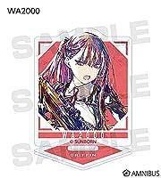 【WA2000】 ドールズフロントライン トレーディング Ani-Art アクリルスタンド vol.2