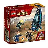 LEGO Marvel Super Heroes Outrider Dropship Attack レゴマーベルスーパーヒーローズアウトライダードロップシップアタック [並行輸入品]