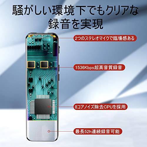 ボイスレコーダーICレコーダー集音器小型高音質録音機大容量8GB超軽量長時間録音ハイレゾ録音音声検知自動録音SDカード対応液晶画面内蔵マイク定時録音変速再生パスワード保護簡単操作MP3プレーヤー機能付多機能搭載1年保証セクハラ対策日本語説明書付き
