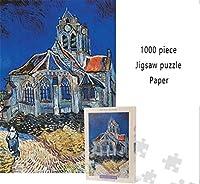パズルジグソー大人と子供 ウォールホームオフィスの装飾のためのヴィンセント・ヴァン・ゴッホの油彩画アートワーク風景写真によってオーヴェールジクレーキャンバスプリントウォールアートで教会 家庭用ゲーム