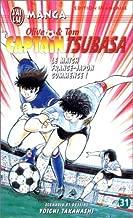 Olive & Tom, tome 31 : Captain Tsubasa