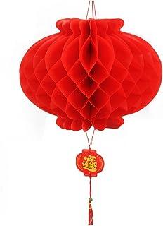 Myoffice お祭り 中華 提灯 飾り ハニカム ランタン 春節 装飾 縁起のいい 8個 セット (8, 直径:26cm)