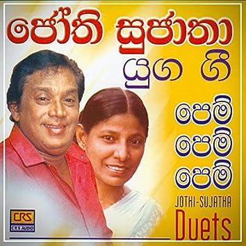 Jothi Sujatha Yuga Gee