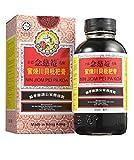 Nin Jiom Pei Pa Koa - Sore Throat Syrup - 100% Natural (Honey Loquat Flavored) (10 Fl. Oz. - 300...
