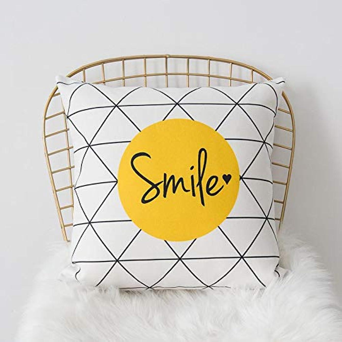 無実可聴ベールLIFE 黄色グレー枕北欧スタイル黄色ヘラジカ幾何枕リビングルームのインテリアソファクッション Cojines 装飾良質 クッション 椅子