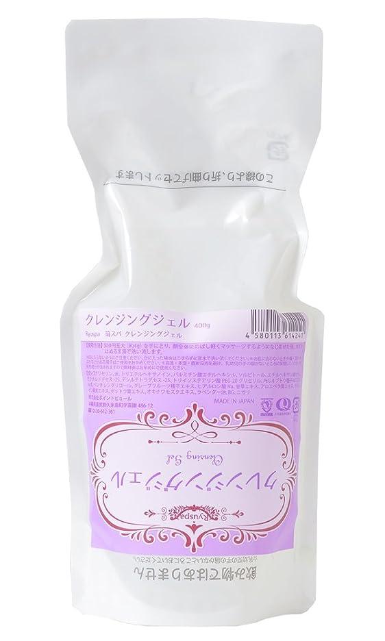 ミキサーパニック同化クレンジングジェル 業務用(詰め替え用)