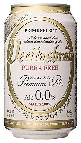 ノンアルコールビール ヴェリタスブロイ 缶 330ml×24本