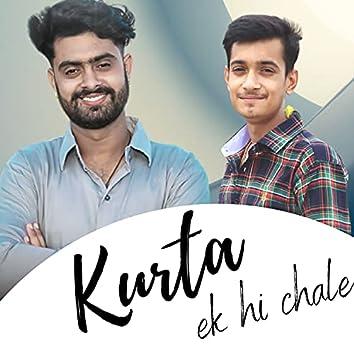 Kurta Ek Hi Chale
