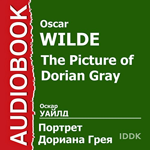 『The Picture of Dorian Gray [Russian Edition]』のカバーアート