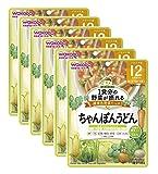 グーグーキッチン 1食分の野菜が摂れる 緑黄色野菜たっぷり ちゃんぽんうどん 100g