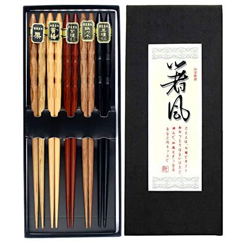 Dokpav 5 Pairs 23 cm Baguette Chinoise Baguettes Japonaises Sushi Baguette en Bois naturel réutilisables avec...