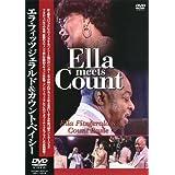 エラ・フィッツジェラルド & カウント・ベイシー PSD-2043 [DVD]