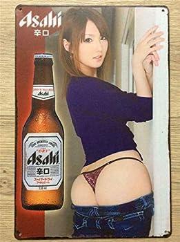 AMELIA SHARPE Tin Sign Vintage Japanese Sexy Beer Girl Wall Decoration 8x12 Inch Tin Sign Retro Decoration Sign Bar Garage Sign