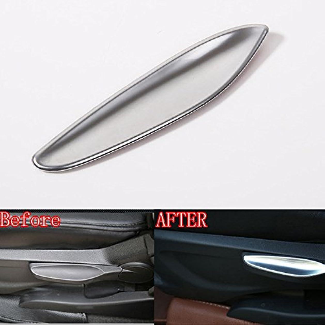 弱まる爆発チーフJicorzo - Car styling Interior ABS Seat Lift Wrench Insert Decorative Trim Cover Sticker Fit For Chevrolet Trax 2013 2014 2015