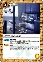 バトルスピリッツ CB08-074 BOARD (C コモン) 仮面ライダー 欲望と切札と王の誕生