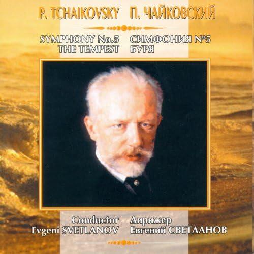 Государственный симфонический оркестр СССР, Евгений Светланов