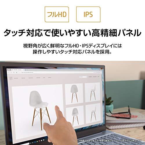 HPノートパソコンインテル第11世代Corei7メモリ16GB1TBSSD15.6インチフルHDIPSディスプレイHPPavilion15-egセラミックホワイトWPSOffice付き(型番:2D6M8PA-AAFO)