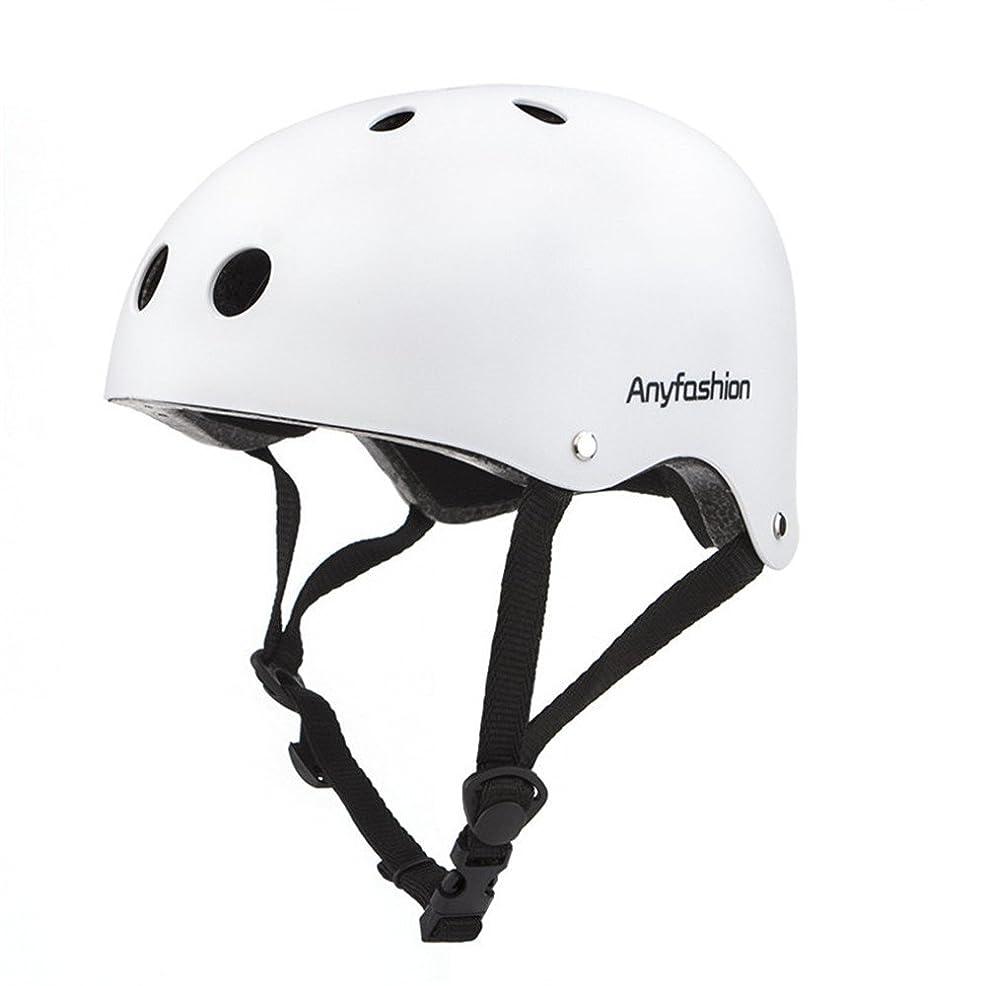 台無しにポータブル進捗スポーツ ヘルメット 子供用/大人用 スケボー ジュニアヘルメット 自転車 キッズ こども用 ローラーブレード ブレイブボード 男女兼用 子供乗せ 保護 安全 自転車ヘルメット S-L 【Anyfashion】