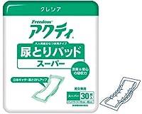 業務用 フリーダムアクティ 尿とりパッド スーパー/30枚 12個入り 日本製紙クレシア