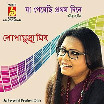 Ja Peyechhi Prothom Dine