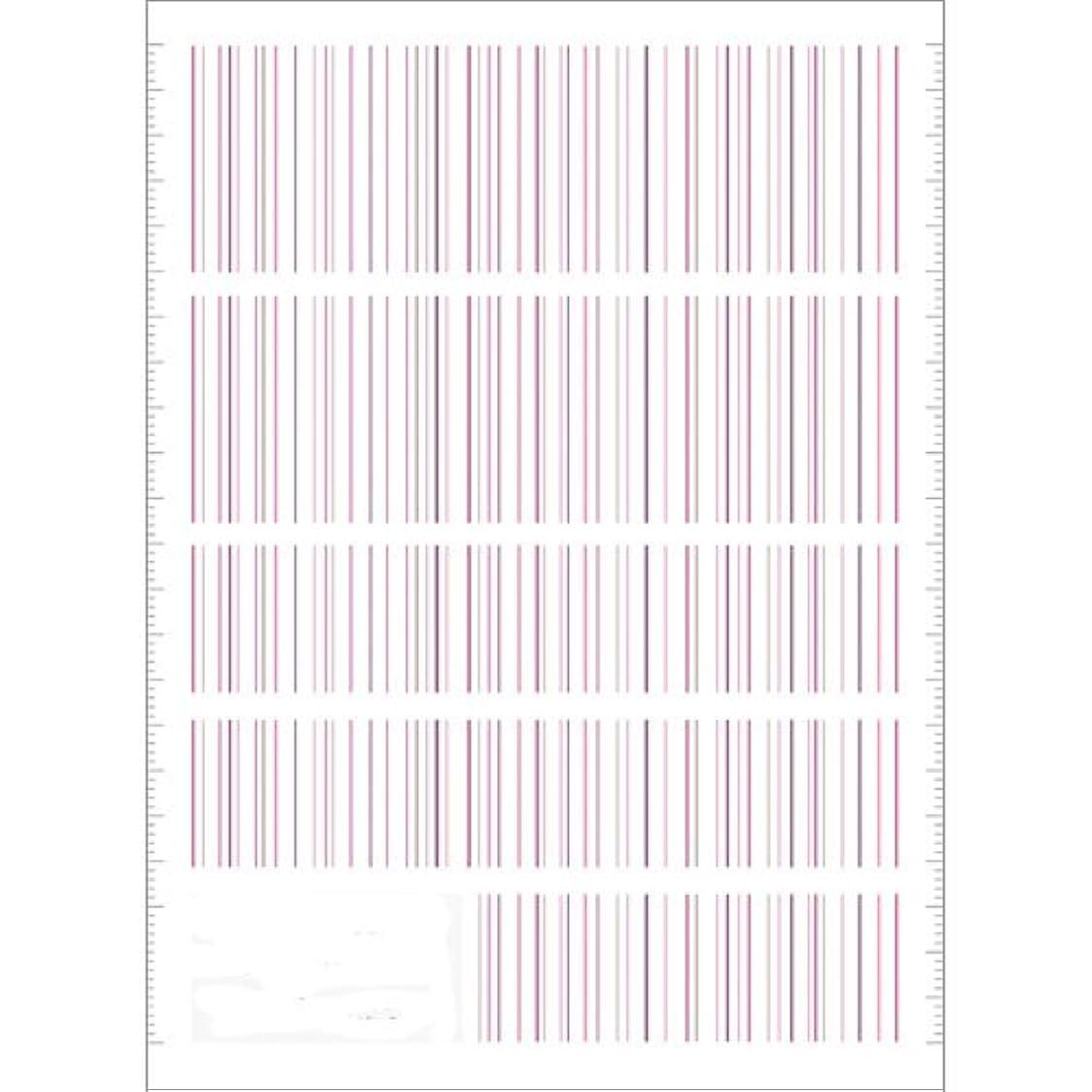 アーサーコナンドイル子孫どこでもツメキラ(TSUMEKIRA) ネイル用シール ピンストライプ ピンク NN-PIN-104