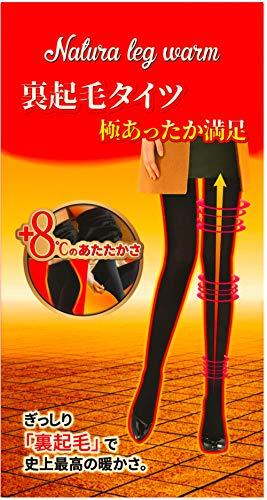 【juale】 裏起毛 タイツ レディース 着圧 厚手 黒 極あったか仕上げ (ブラック, フリーサイズ)