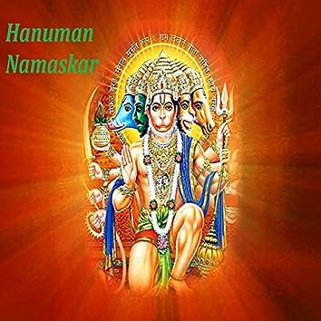 Hanuman Namaskar