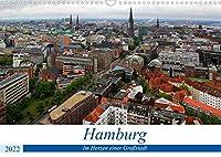 Hamburg - Im Herzen einer Grossstadt (Wandkalender 2022 DIN A3 quer): In der Hansestadt Hamburg unterwegs (Monatskalender, 14 Seiten )