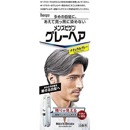 ホーユー メンズビゲン グレーヘア (ナチュラルグレー) 1剤40g+2剤40g [医薬部外品]
