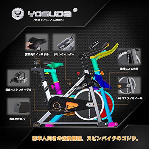『YOSUDA スピンバイク フィットネスバイク 本格トレーニング向き16KGホイール エアロビクスバイク 無段階負荷調節 静音 サドル&ハンドル調節可能 移動用キャスター付き トレーニングマシン エクササイズマシン 日本語取説 (グレー)』の4枚目の画像