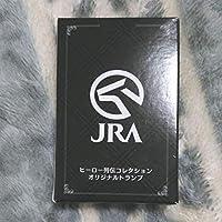 jra トランプ ヒーロー列伝