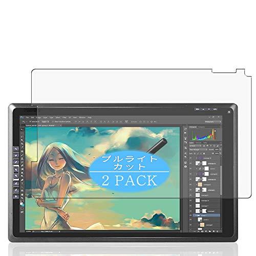 VacFun 2 Piezas Filtro Luz Azul Protector de Pantalla, compatible con HUION GT-185 18.5' LCD Pen Tablet, Screen Protector Película Protectora (Not Cristal Templado) Actualizado