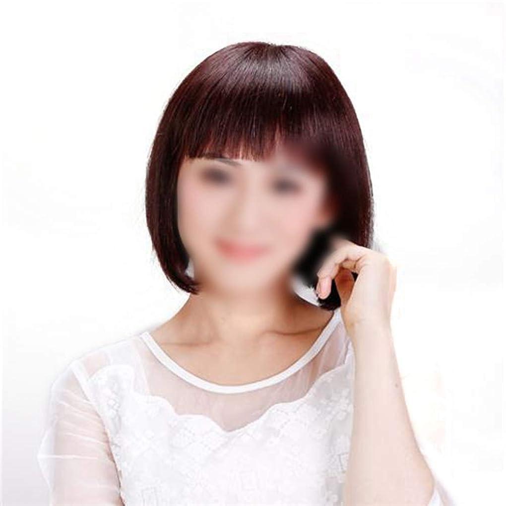 論争ギャップ椅子BOBIDYEE 前髪のかつらと甘いボブショートストレートヘアリアルヘアリアルウィッグファッションウィッグ (色 : Natural black)