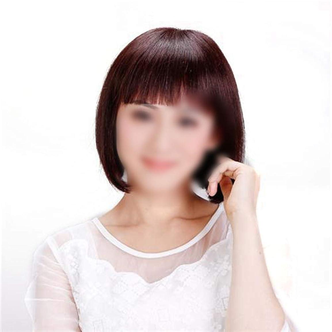 乗って剣リサイクルするYrattary 前髪のかつらを持つ甘いボブショートストレートヘアリアルヘアリアルウィッグファッションウィッグ (Color : Dark brown)