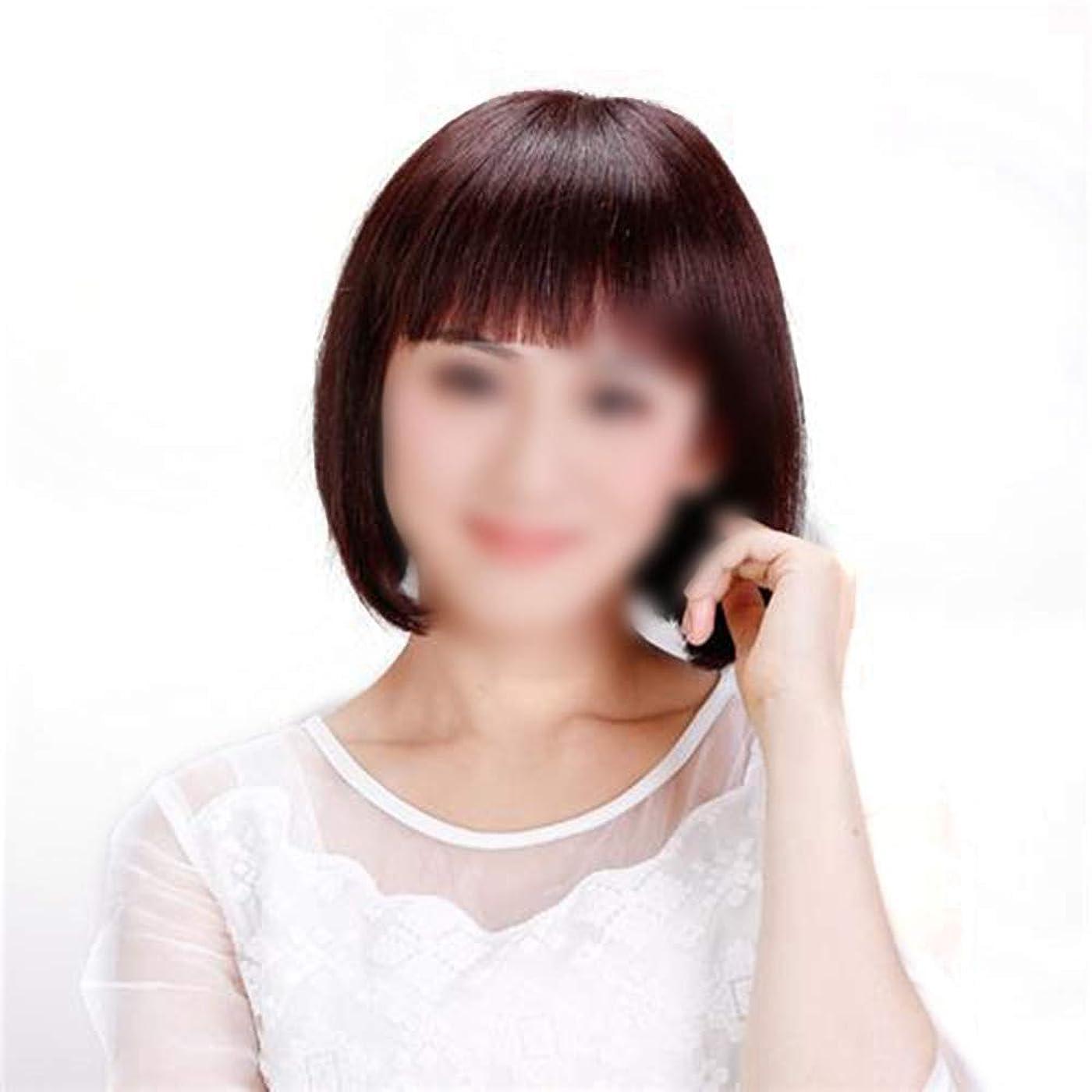 インデックスオーナープログラムYAHONGOE 前髪のかつらと甘いボブショートストレートヘアリアルヘアリアルウィッグファッションウィッグ (色 : Natural black)