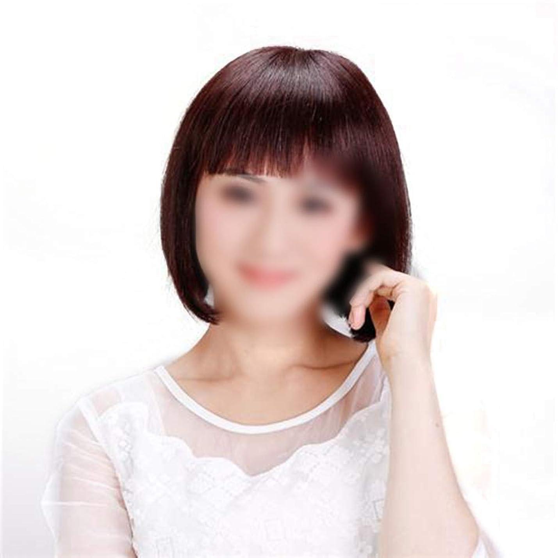 不器用便益仕事に行くBOBIDYEE 前髪のかつらと甘いボブショートストレートヘアリアルヘアリアルウィッグファッションウィッグ (色 : Natural black)