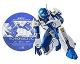 【Amazon.co.jp限定】HI-METAL R テクノポリス21C テクロイド ブレーダー Blu-ray付スペシャルパック 約155mm ABS PVC ダイキャスト製 塗装済み可動フィギュア