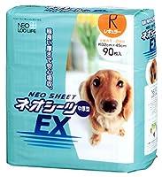 ペットシーツ 7618 コーチョー ネオシーツEX レギュラー90枚×6袋セット(540枚) 犬用シーツ トイレシート ペット用シーツ