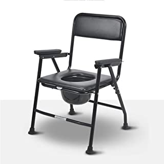 Foldable Commode Chair, Toilet Seat Commode with Bucket Splash Guard And Non-Slip Armrests for Elderly People with Disabil...