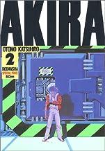 AKIRA(2) (KCデラックス)