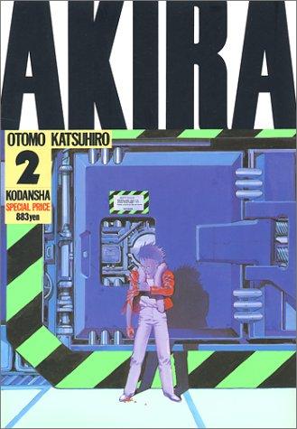 AKIRA(2) (KCデラックス)の詳細を見る
