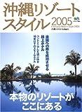 http://ws.assoc-amazon.jp/widgets/q?_encoding=UTF8&ASIN=4777903052&Format=_SL160_&ID=AsinImage&MarketPlace=JP&ServiceVersion=20070822&WS=1&tag=ikitainohayam-22