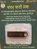 ਗੁਰਬਾਣੀ ਕਥਾ | Gurbani Katha (200 Hrs) - Sri Dasam Granth Baniaa - ਯੂ.ਐਸ.ਬੀ ਡ੍ਰਾਈਵ | USB Drive